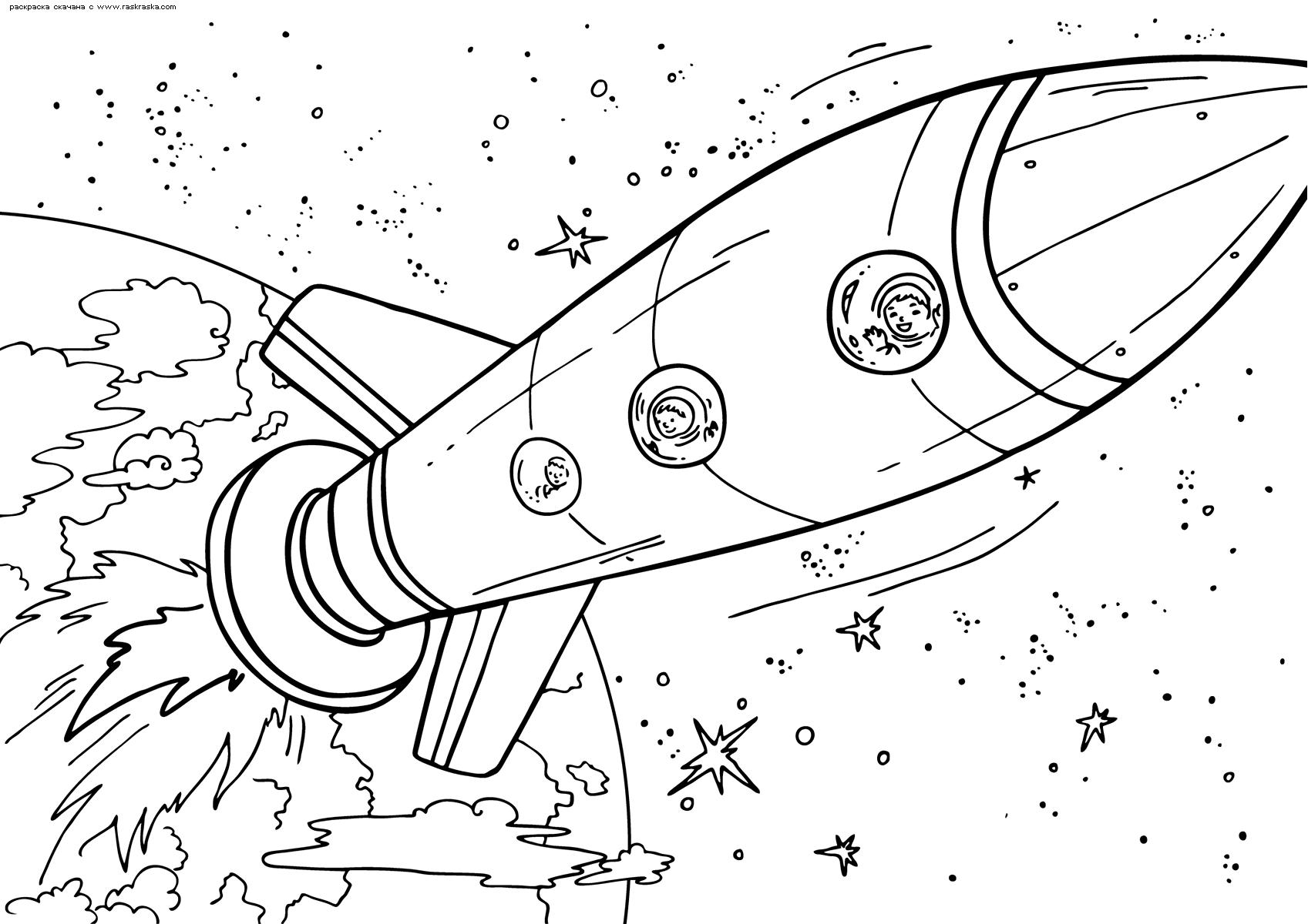 Раскраска Космический корабль. Раскраска ракета, космос