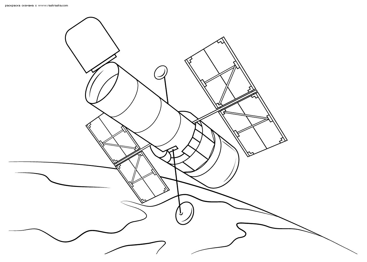 Раскраска Орбитальная станция. Раскраска космос