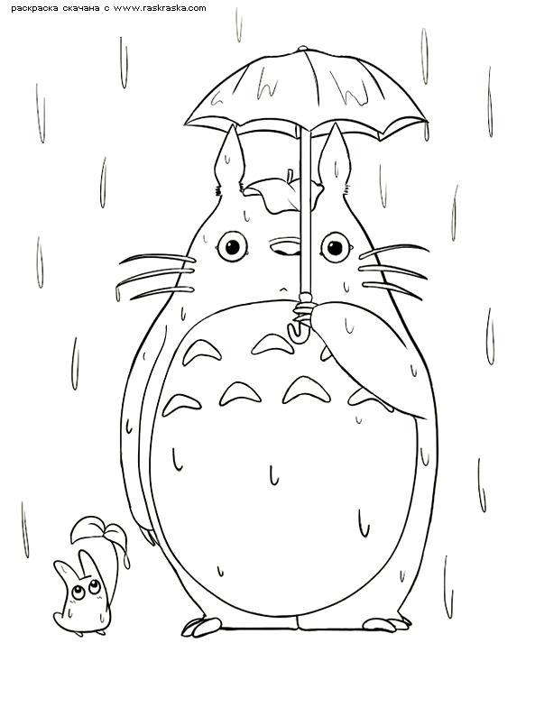 Раскраска Тоторо под дождем | Раскраски Каталог раскрасок.
