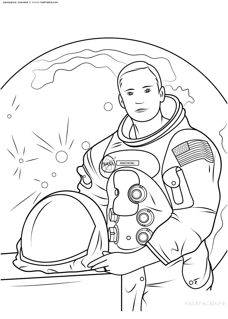 Раскраска Нил Армстронг. Раскраска космонавт