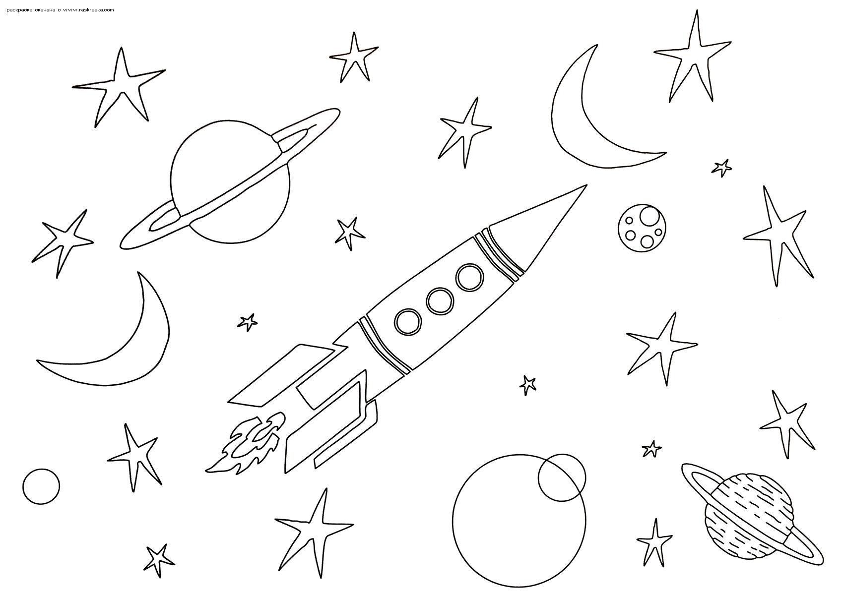 Раскраска Космос. Раскраска ракета, планеты, звезды