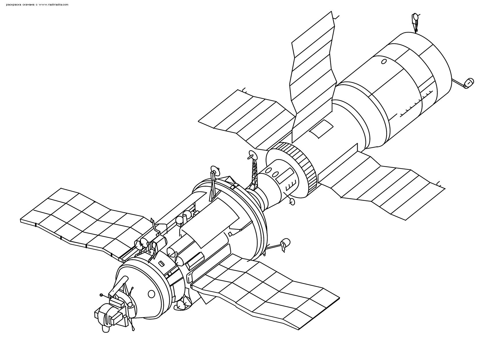 Раскраска Космическая станция. Раскраска космос