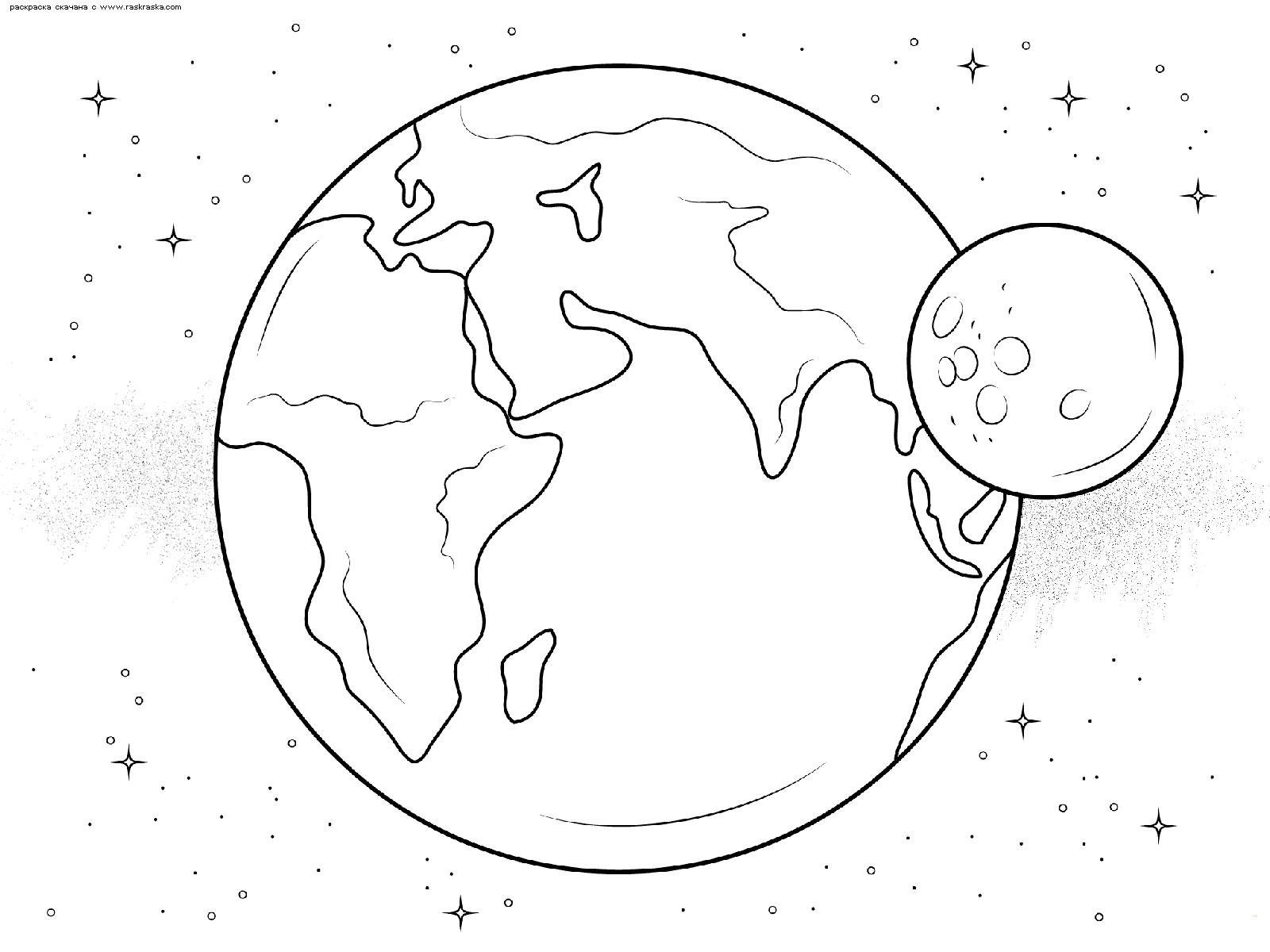 Раскраска Планета Земля. Раскраска планета