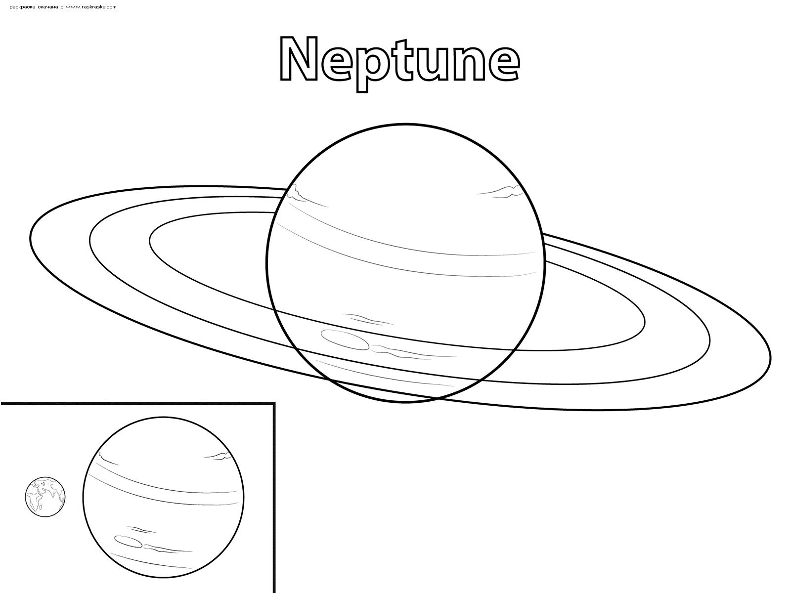 Раскраска Планета Нептун. Раскраска планета, нептун