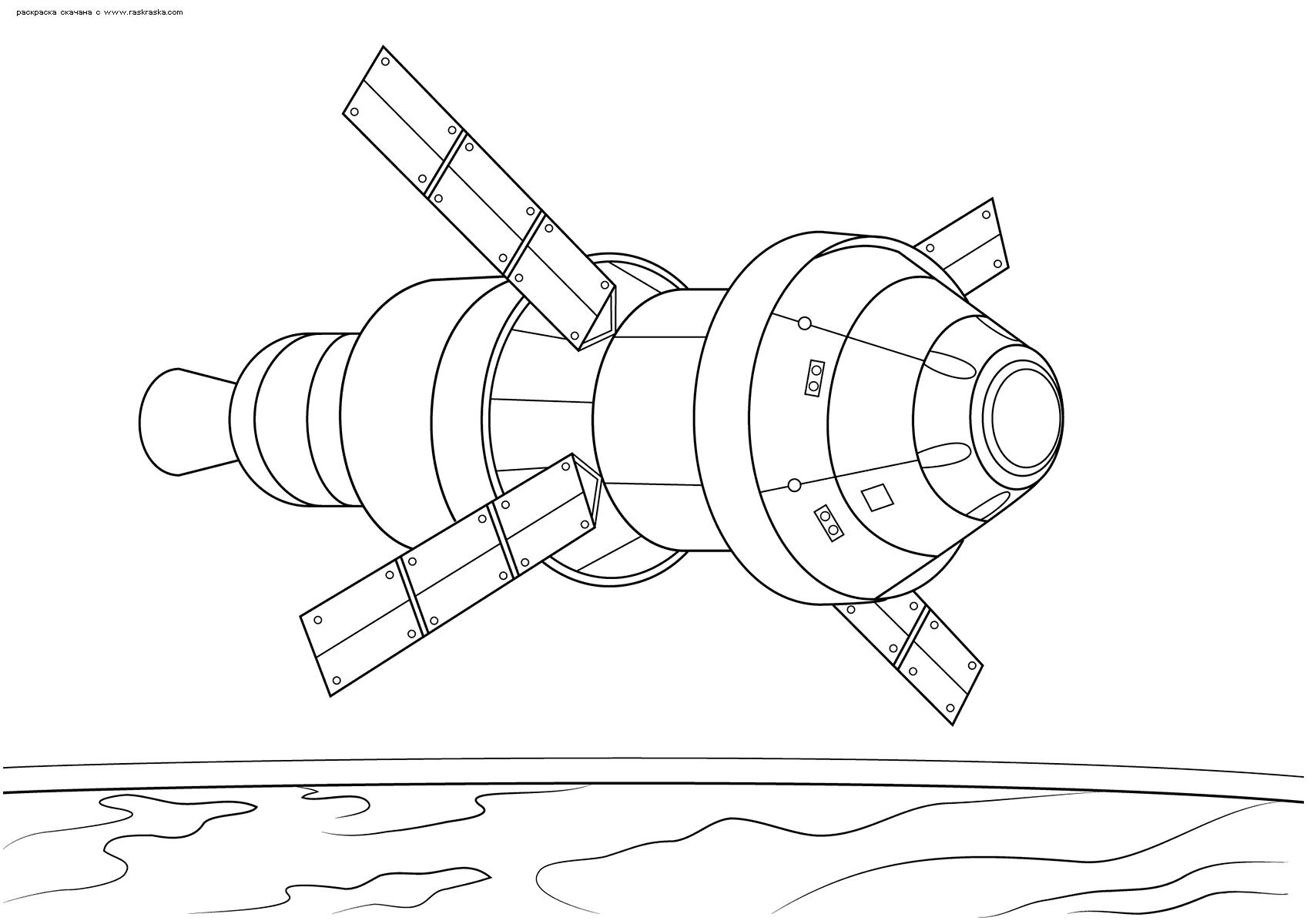 Раскраска Космический спутник. Раскраска спутник, космос