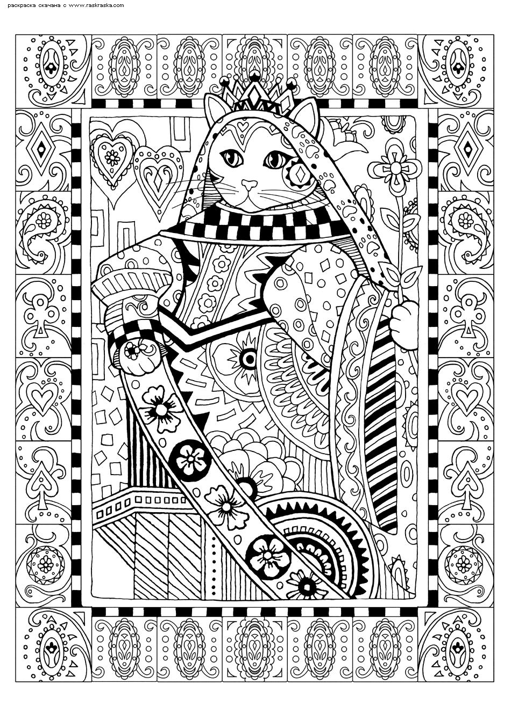 Раскраска Королева Клео. Раскраска кошка, антистресс