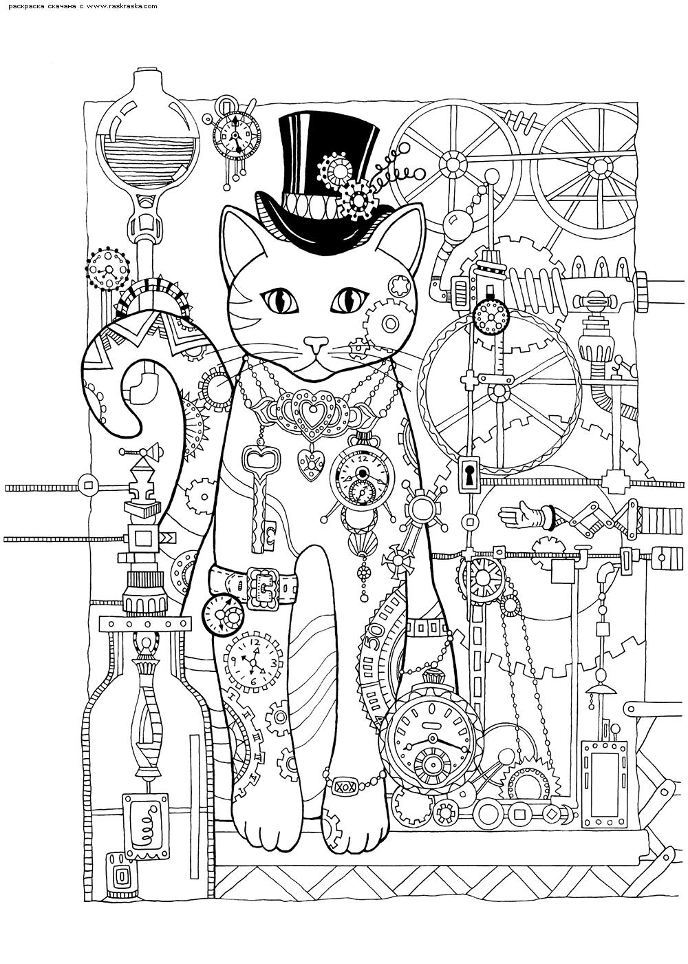 Раскраска Стимпанк | Раскраски антистресс Кошки. Сложные ...