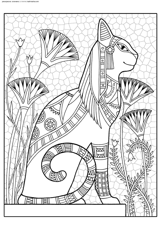 Раскраска Кот-фараон | Раскраски антистресс Кошки. Сложные ...