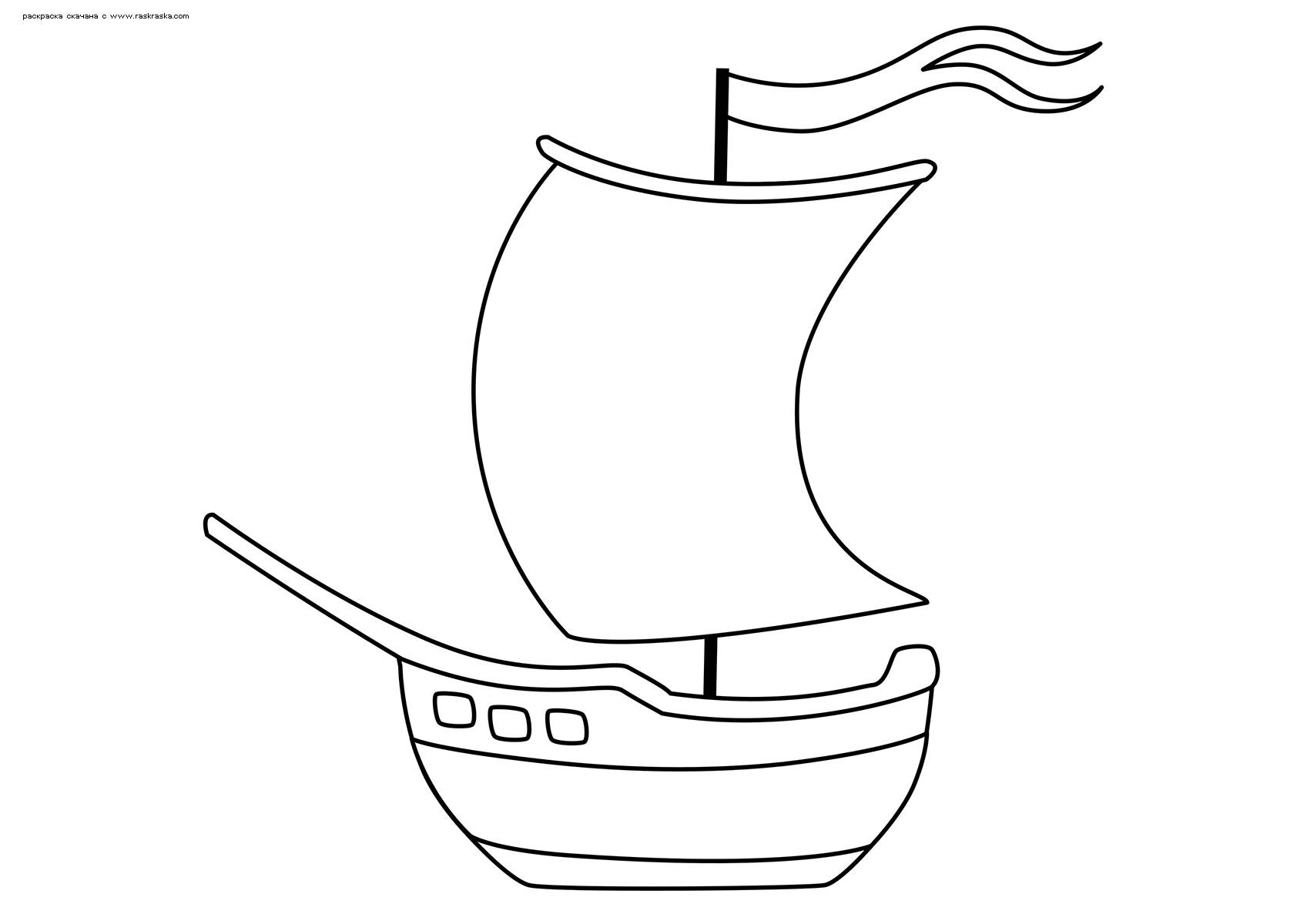 Раскраска Кораблик | Раскраски для детей 4-х лет. Детские ...