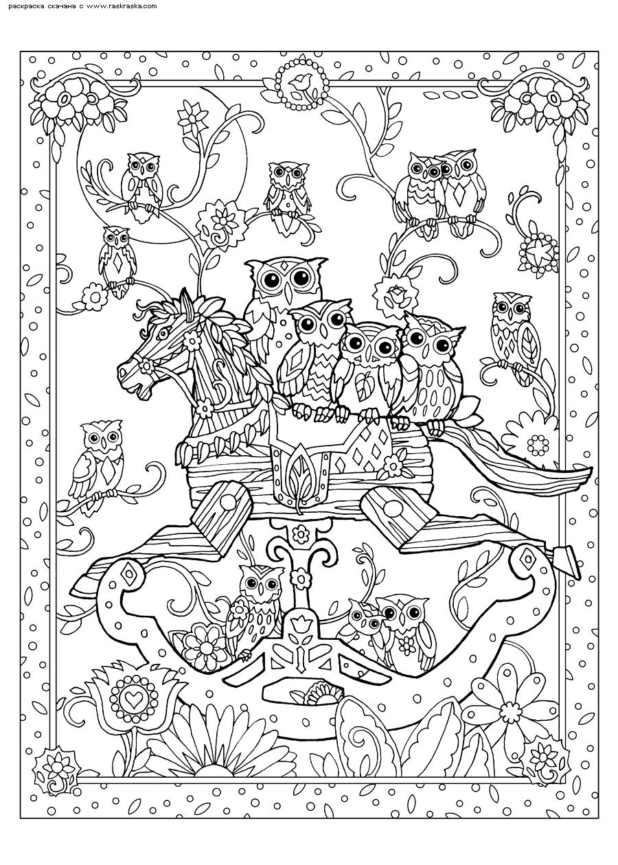 Раскраска Лошадка-качалка. Раскраска совы, антистресс