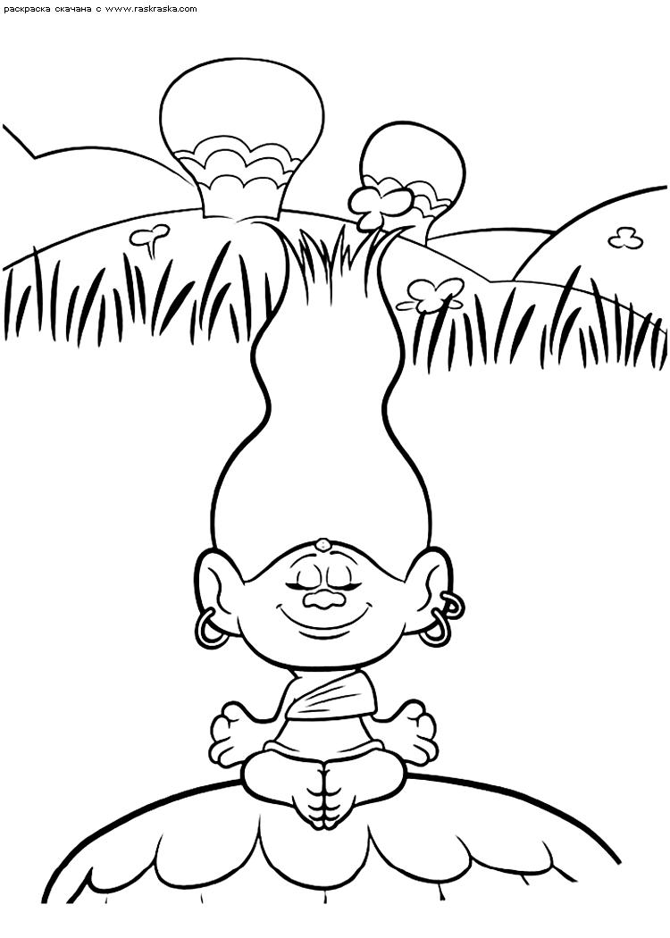 Раскраска Медитация. Раскраска Раскраски Тролли, раскраски Тролли распечатать, раскраски из мультика Тролли