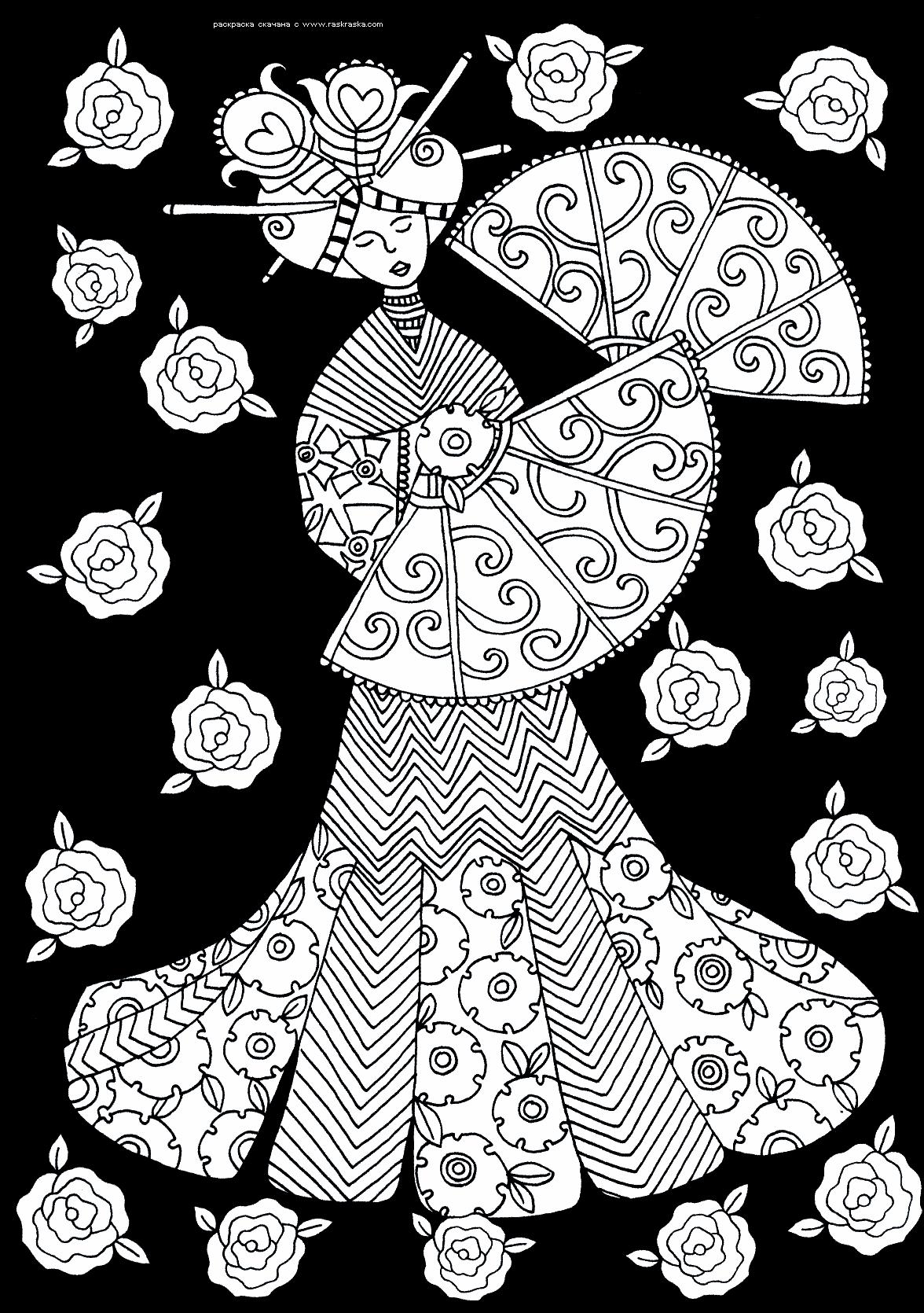 Раскраска Девушка с веером | Раскраски антистресс Девушки ...