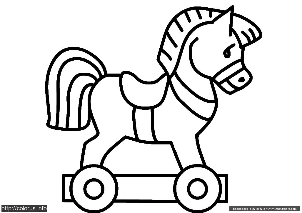 Раскраска Лошадка. Раскраска Раскраска для детей лошадка, простая раскраска лошадка-качалка для малышей