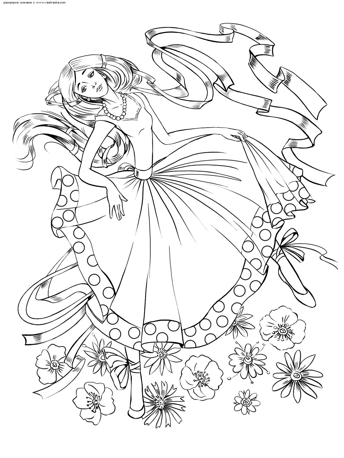 Раскраска Балерина. Раскраска антистресс