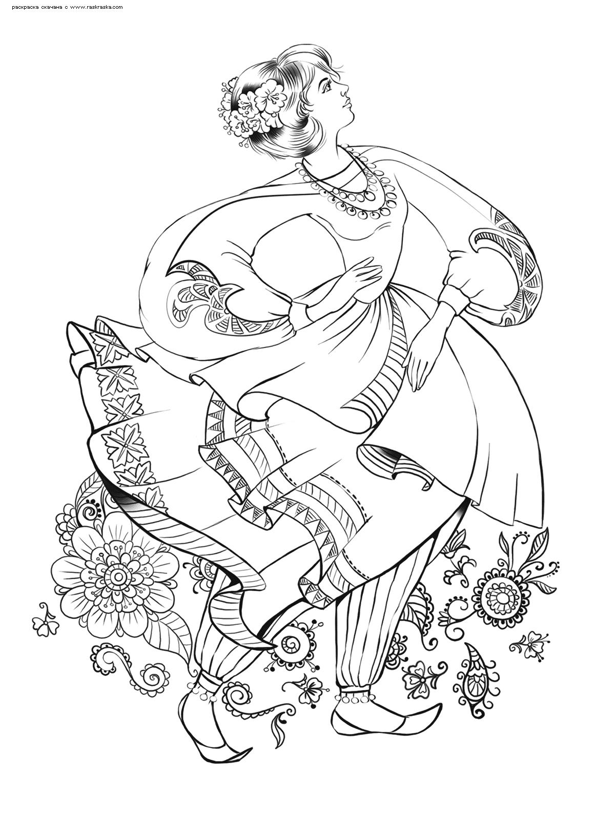 Раскраска Девушка в шароварах. Раскраска антистресс
