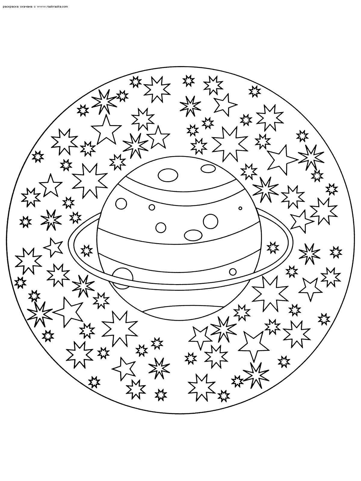 Раскраска Сатурн. Раскраска сатурн, антистресс, звезды