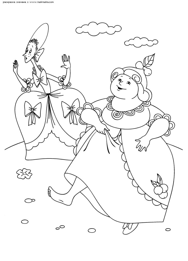 Раскраска Сестры Золушки бегут примерять хрустальную туфельку. Раскраска Советские мультфильмы раскраски для детей