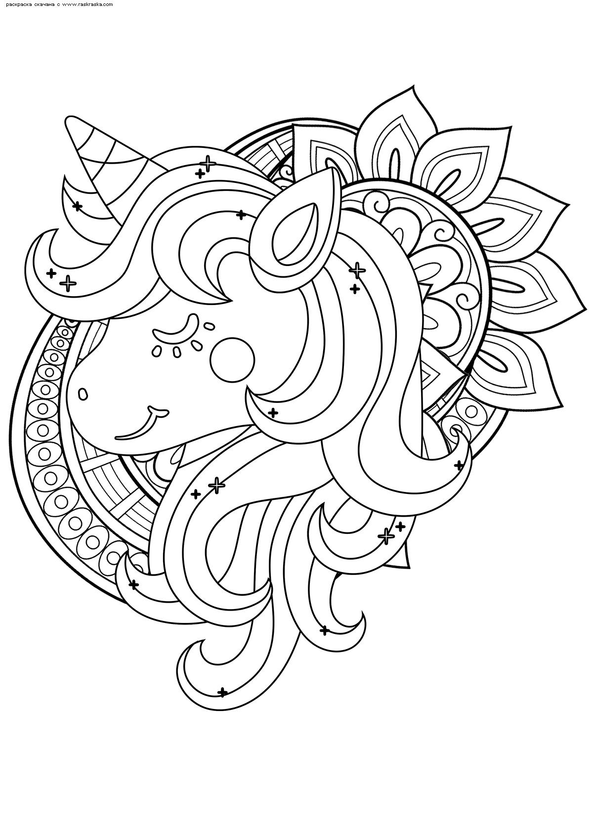 Раскраска Единорог | Раскраски антистресс Единороги ...