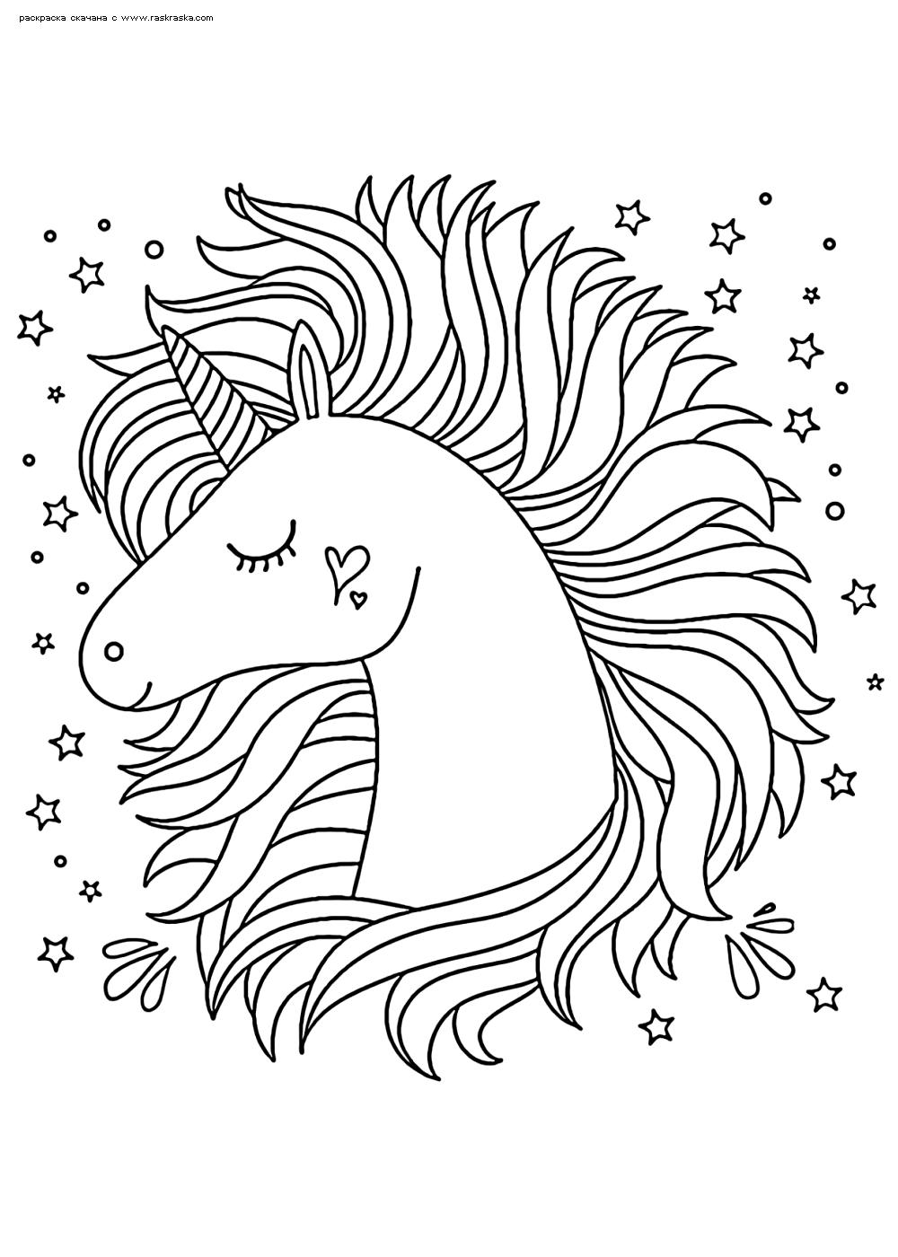 Раскраска Единорог. Раскраска единорог