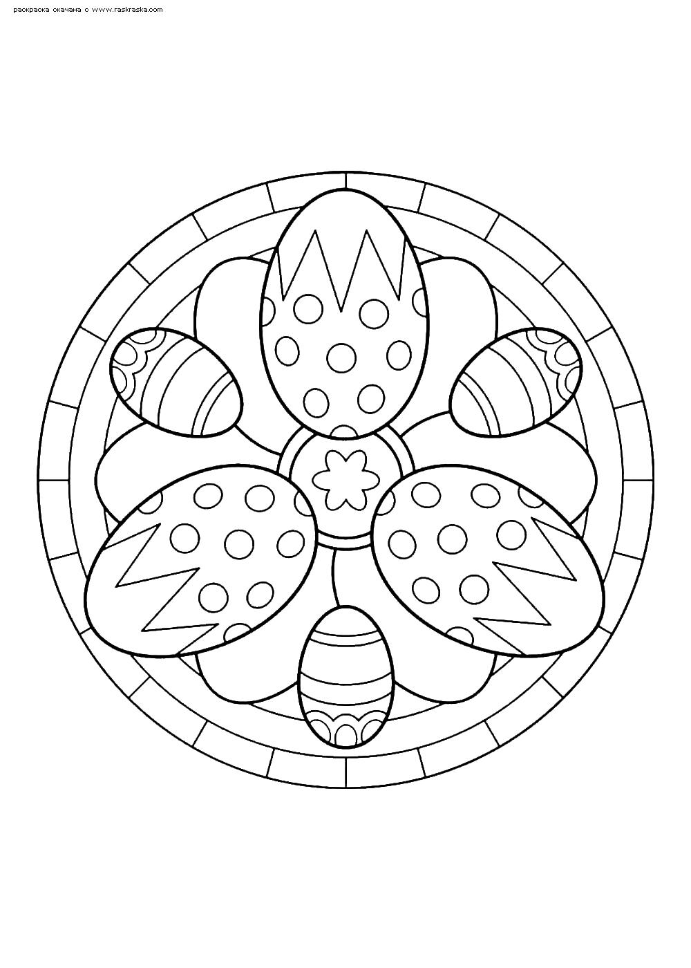Раскраска Пасха. Раскраска яйца, пасха, мандала