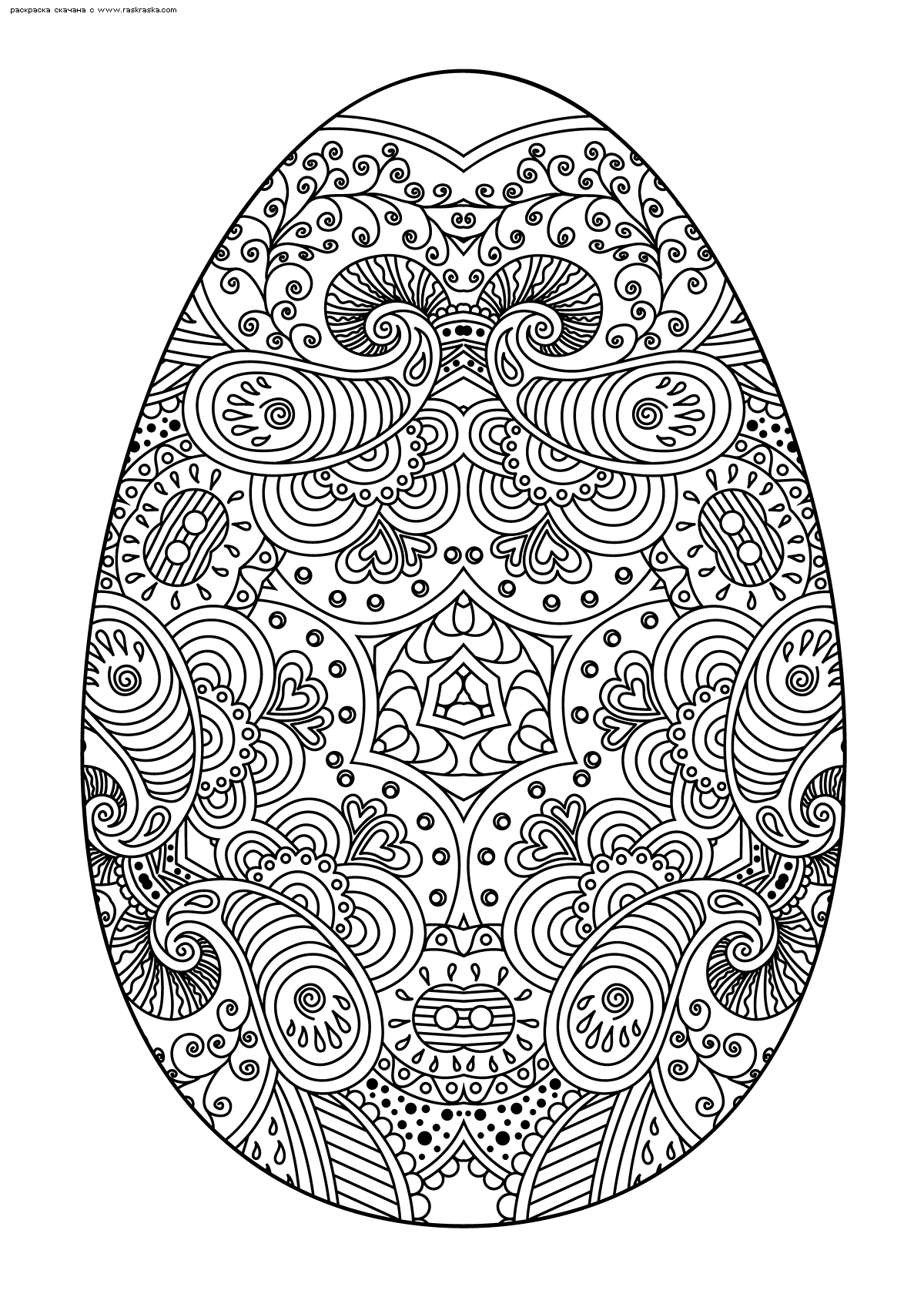 Раскраска Писанка. Раскраска яйцо, Пасха, антистресс