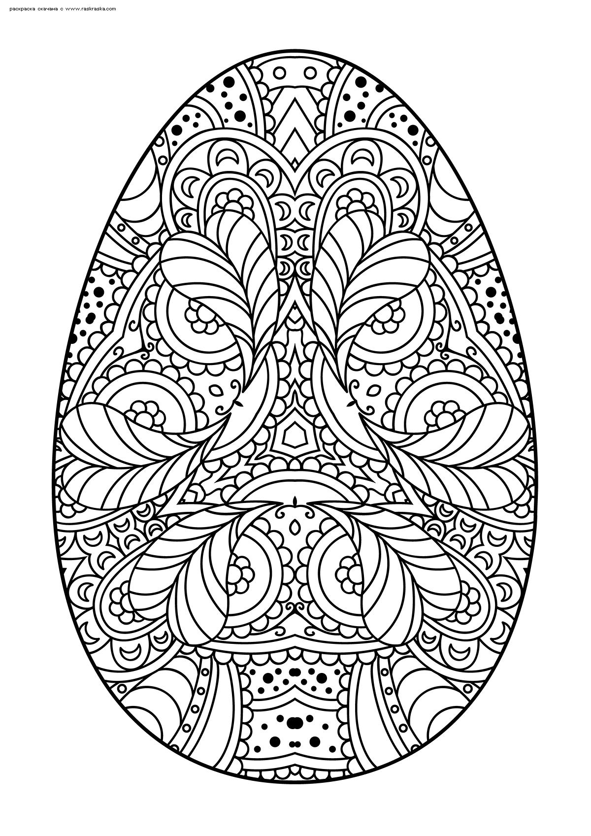 Раскраска Пасхальное яйцо   Раскраски антистресс к Пасхе ...