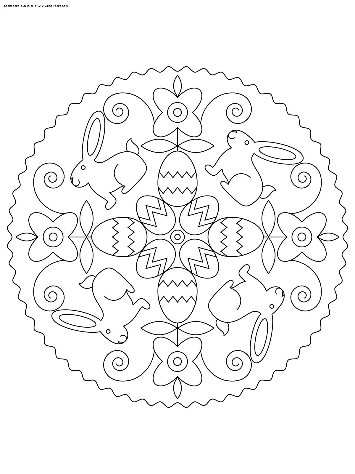 Раскраска Мандала Пасха. Раскраска мандала, Пасха