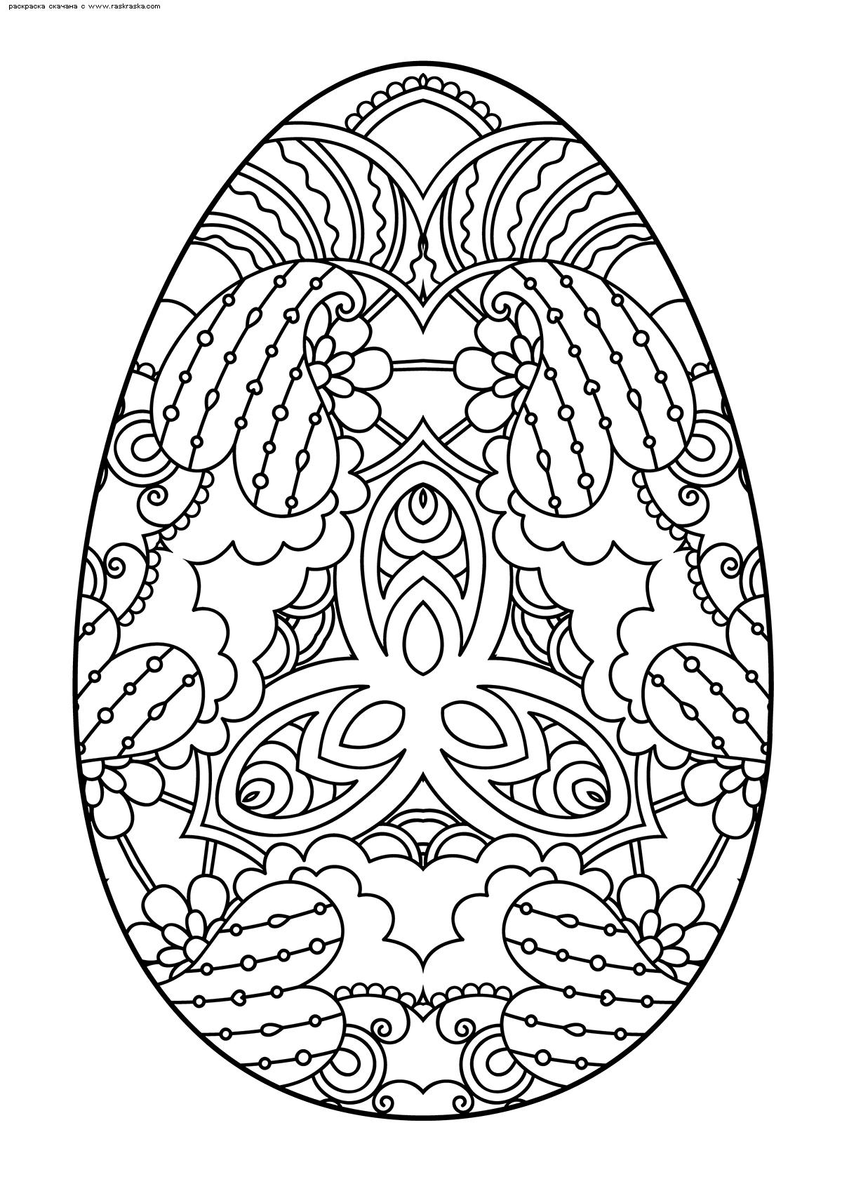 Раскраска Пасхальное яйцо. Раскраска Пасха, яйцо