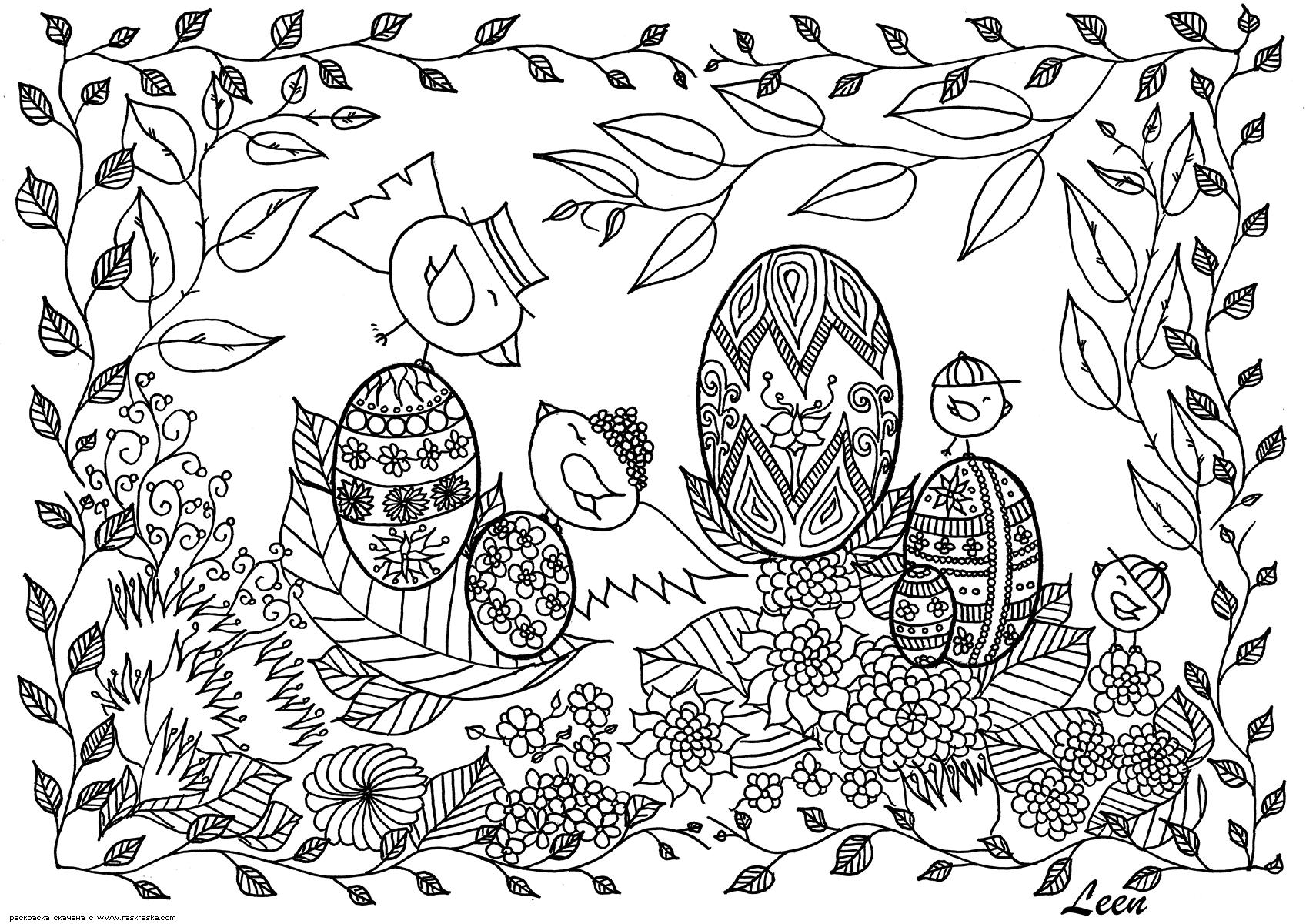 Раскраска Праздник Пасха. Раскраска Пасха