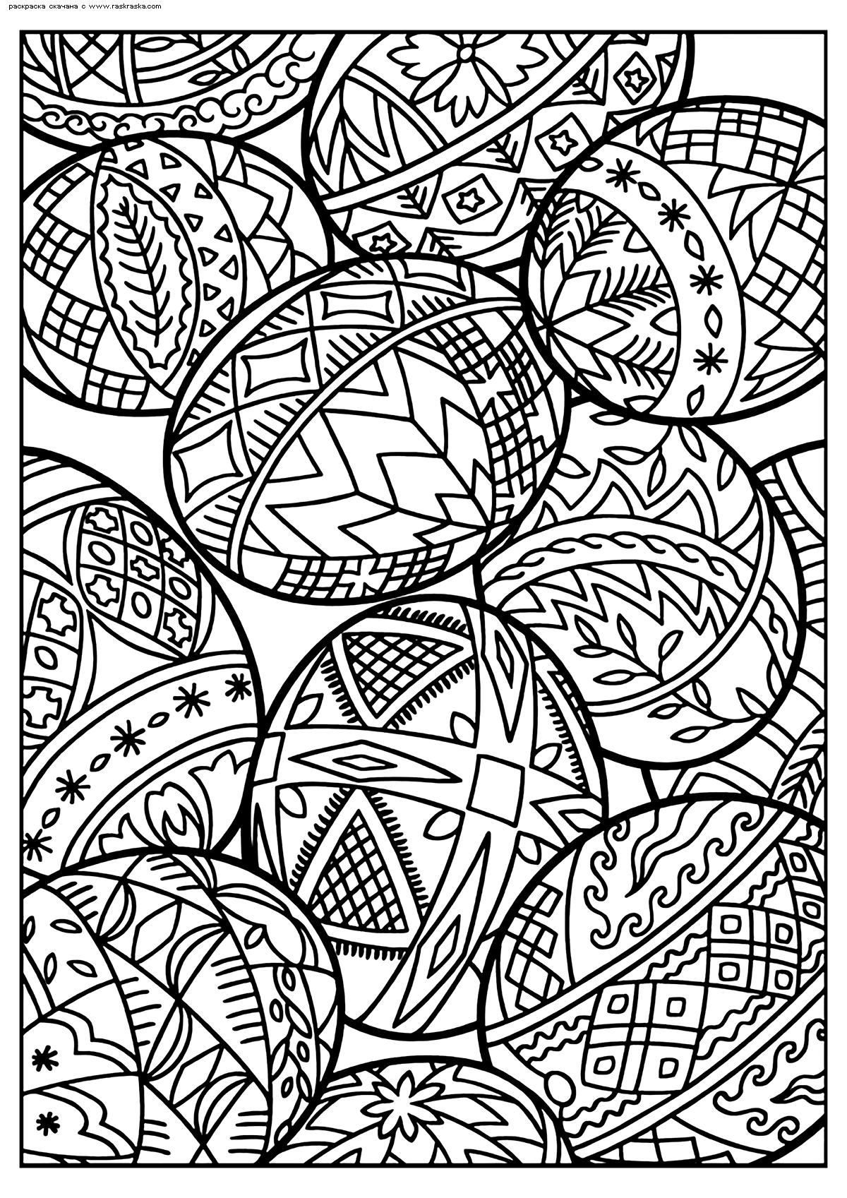 Раскраска Пасхальные яйца. Раскраска яйца, Пасха, антистресс