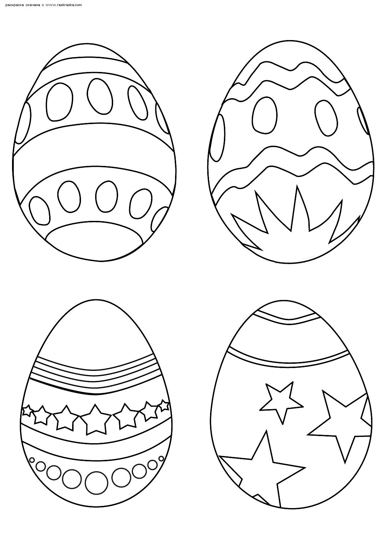 Раскраска Крашенные яйца. Раскраска Украшенные яйца к пасхе, картинка с пасхальными яйцами скачать