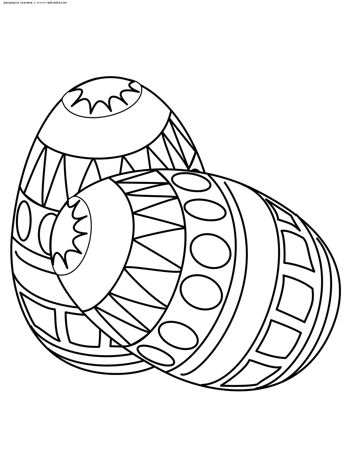 Раскраска Празднуем Пасху!. Раскраска Украшаем яйца, яйца к пасхе, раскраска яйц