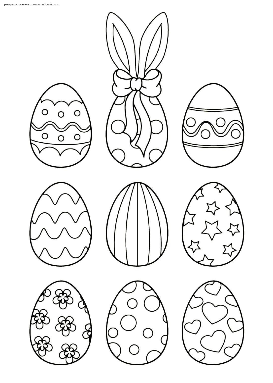 Раскраска Пасхальные яйца. Раскраска пасха, яйца