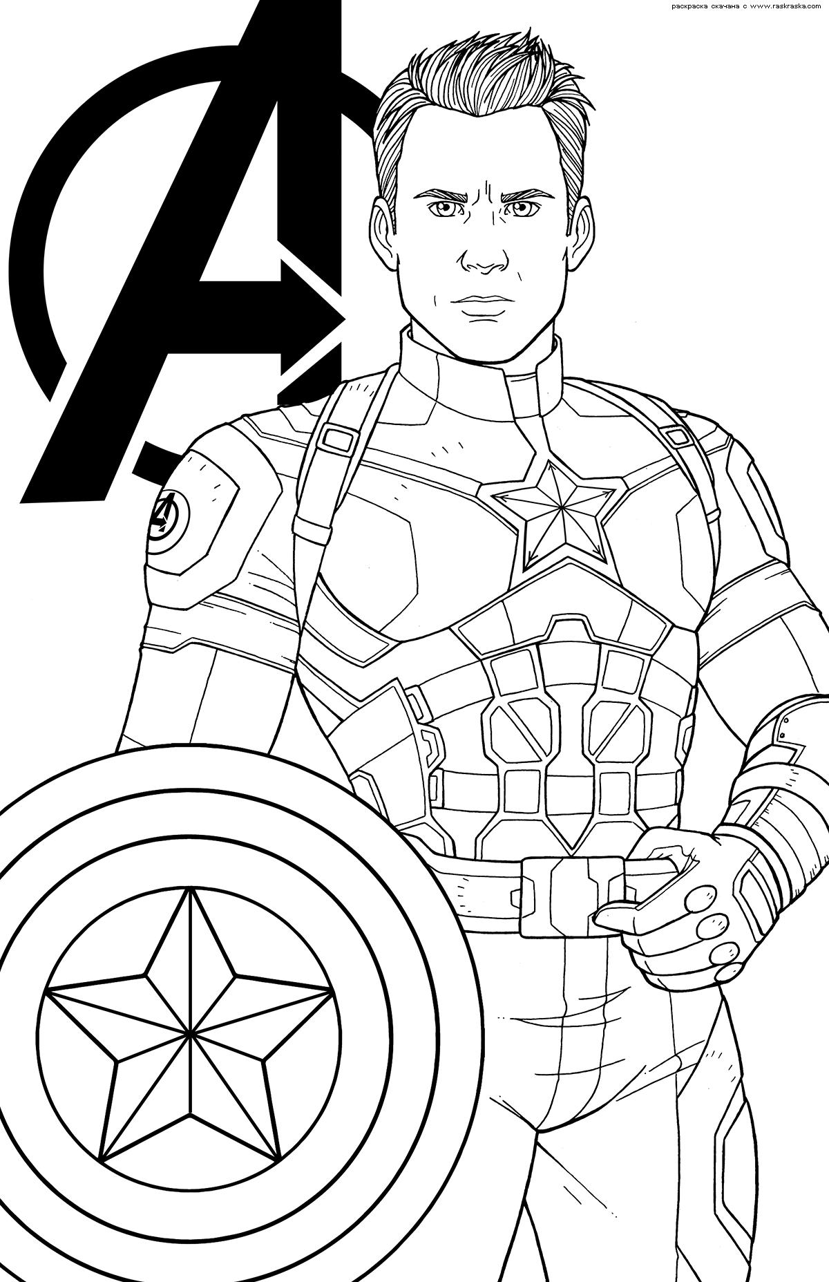 Раскраска Капитан Америка. Раскраска Супергерой Marvel Comics, Стив Роджерс