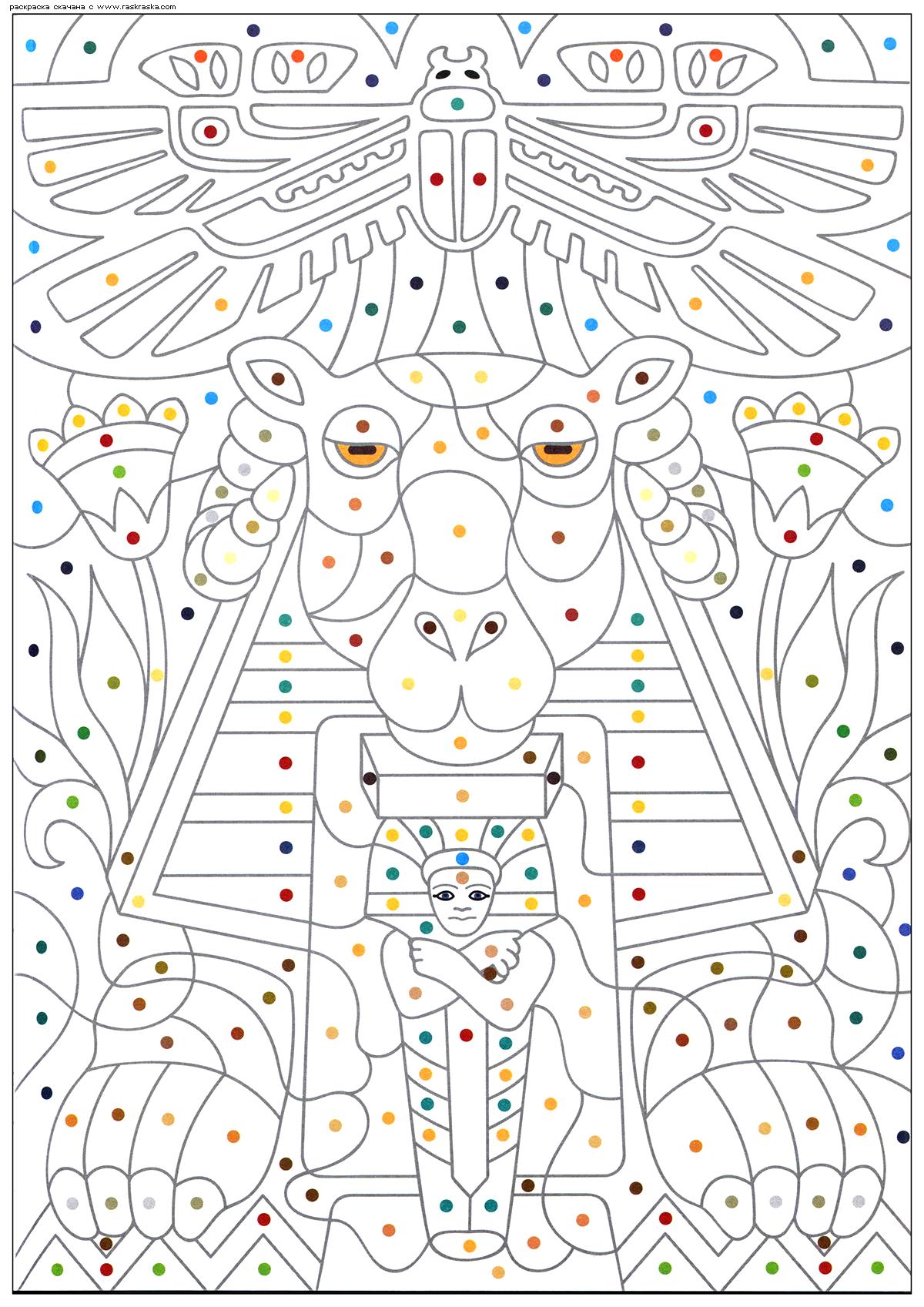 Раскраска Древний Египет. Раскраска