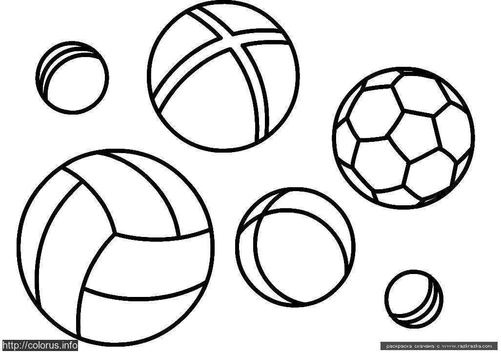 Раскраска Мячи. Раскраска Простая раскраска мячи для малышей