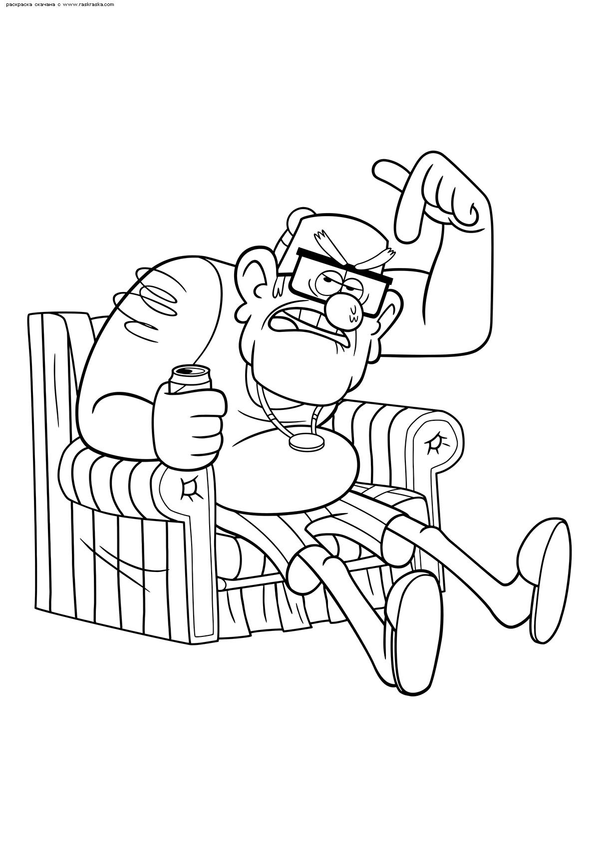 Раскраска Стэн в кресле. Раскраска Дедушка из Гравити Фолз