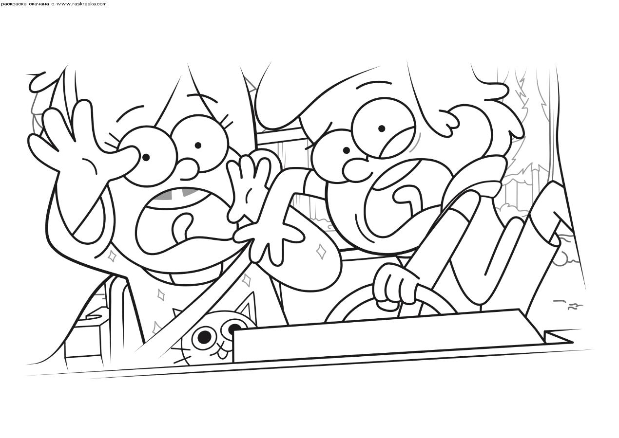 Раскраска Диппер ведет машину. Раскраска Брат и сестра из Гравити Фолз