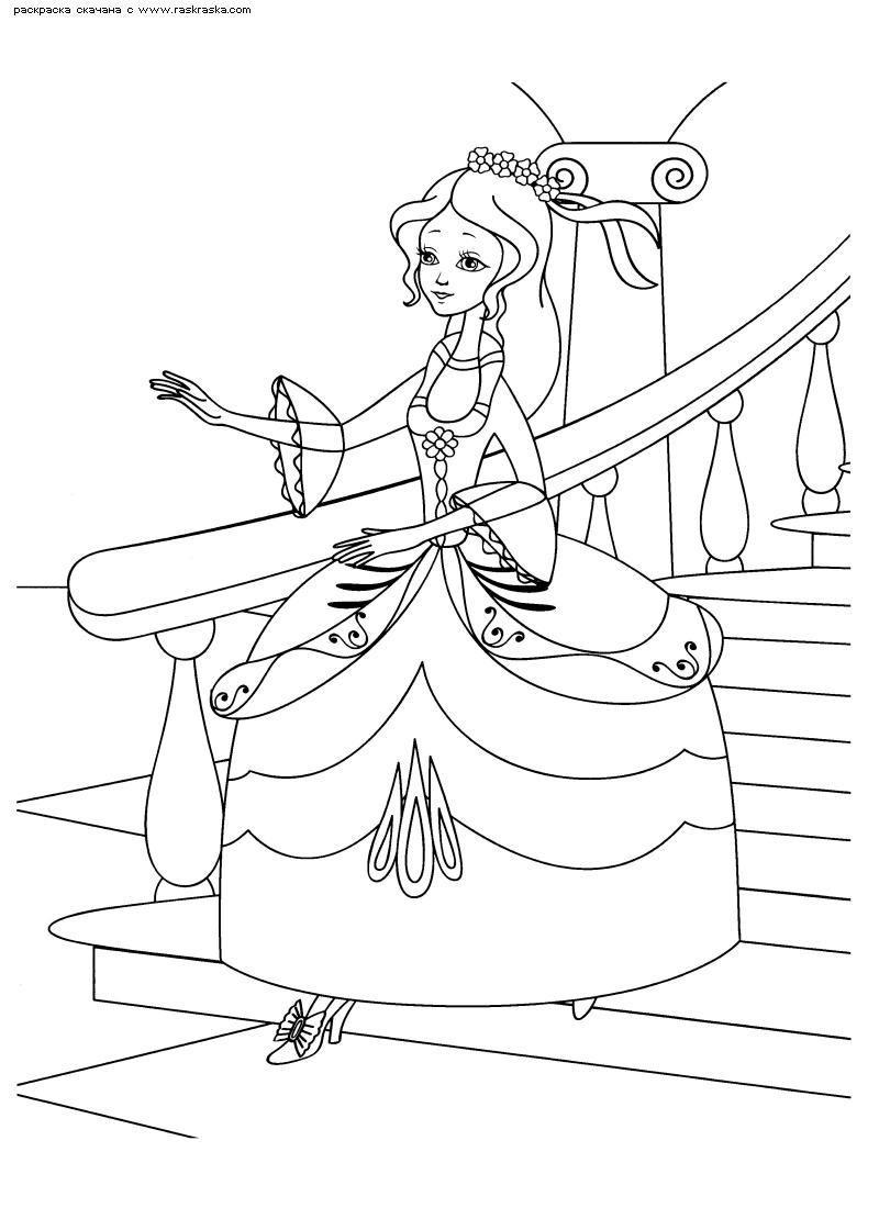 Раскраска Золушка приехала на бал. Раскраска Золушка спускается по ступенькам, Золушка увидела Принца, раскраски из мультфильма Золушка