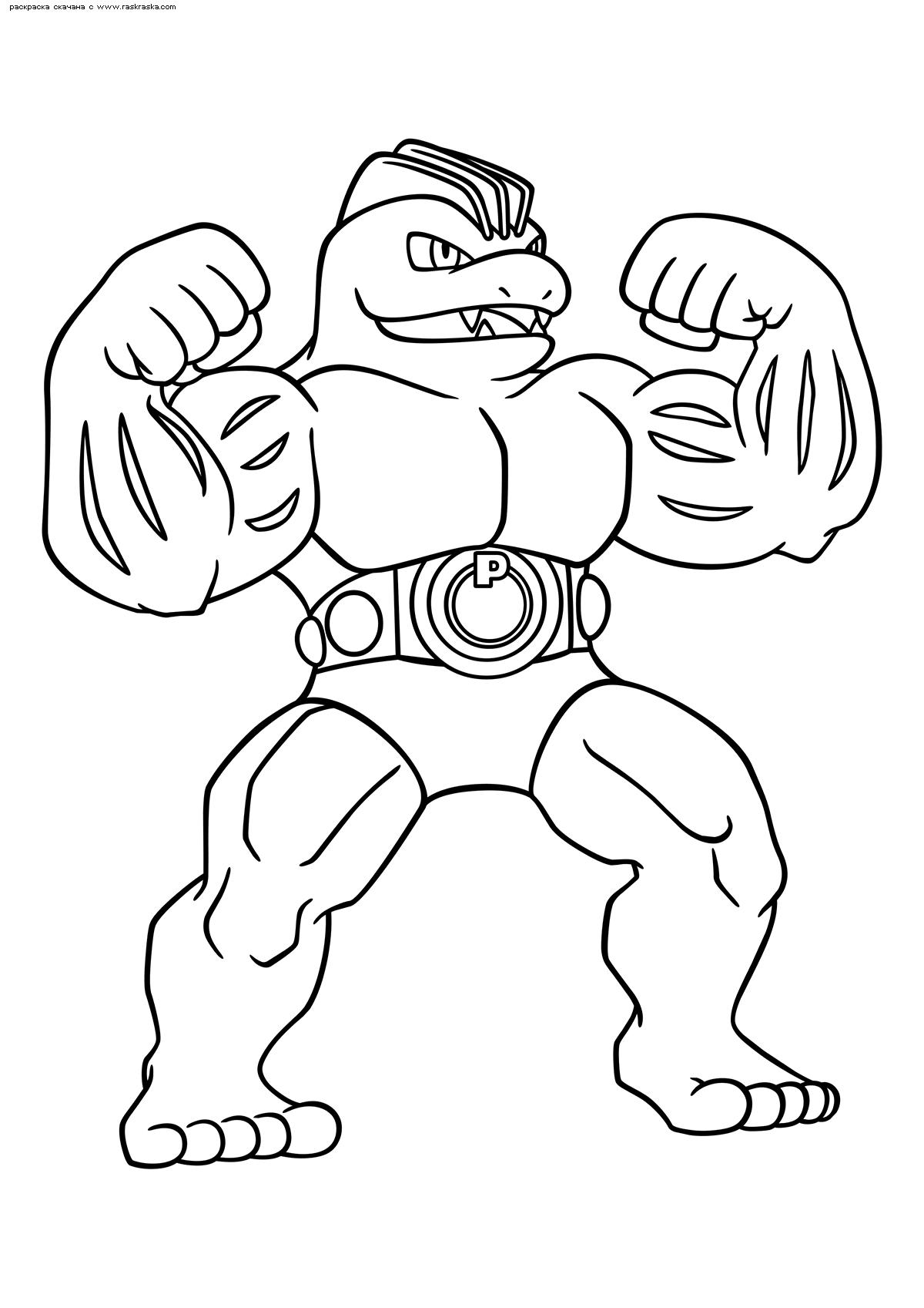 Раскраска Покемон Мачок (Machoke) | Раскраски эволюция ...