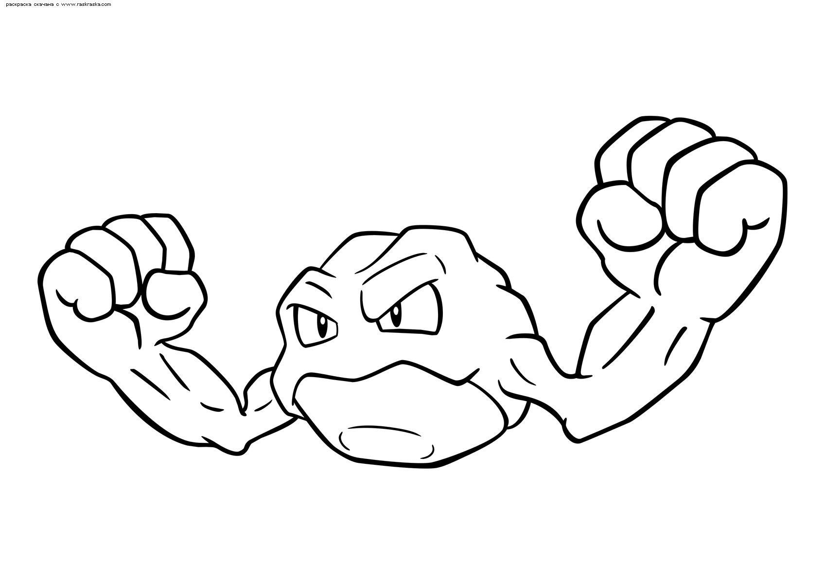 Раскраска Покемон Джеодуд (Geodude) | Раскраски эволюция ...