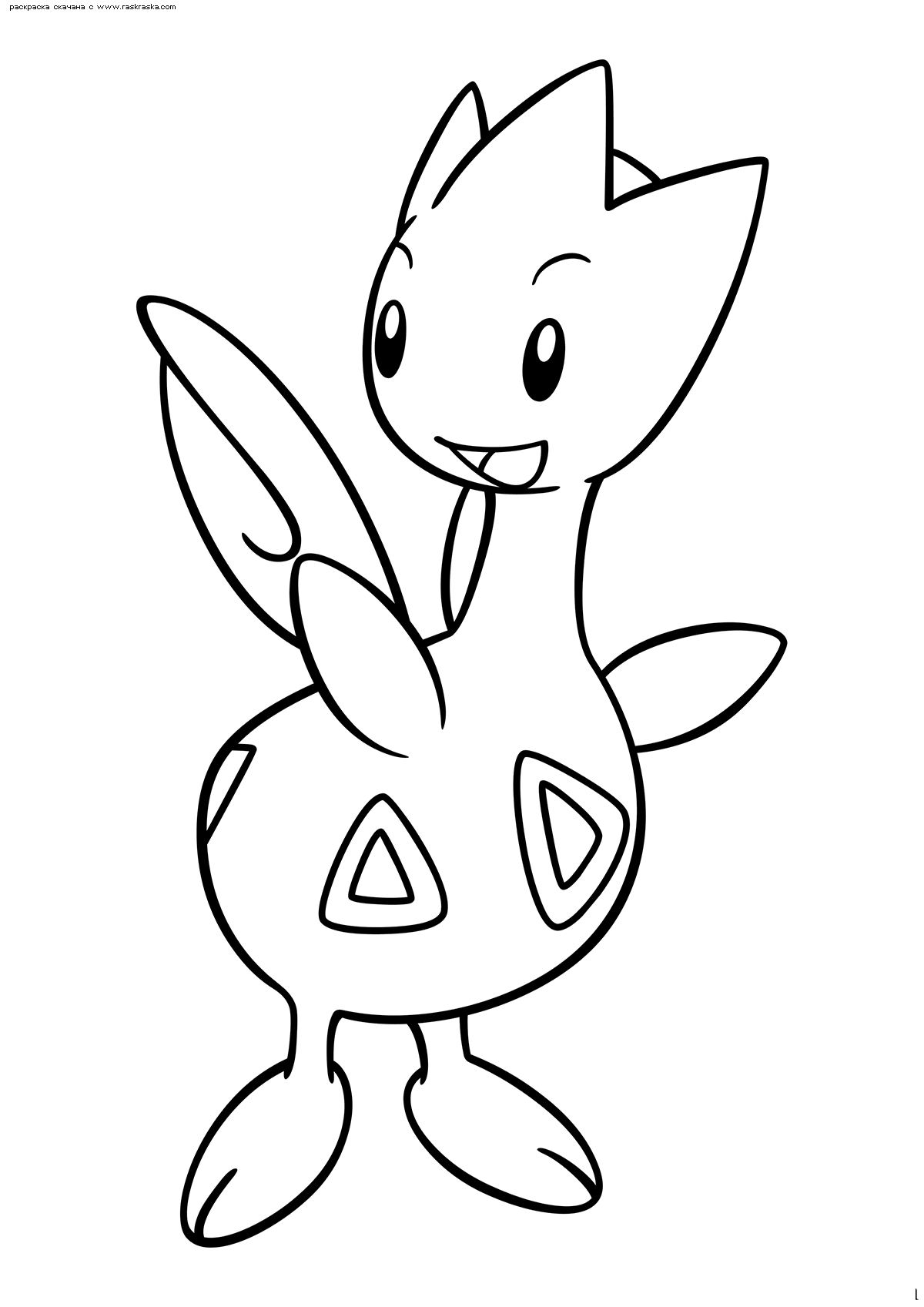 Difficult Pokemon Coloring Pages, HD Png Download - kindpng | 1697x1200