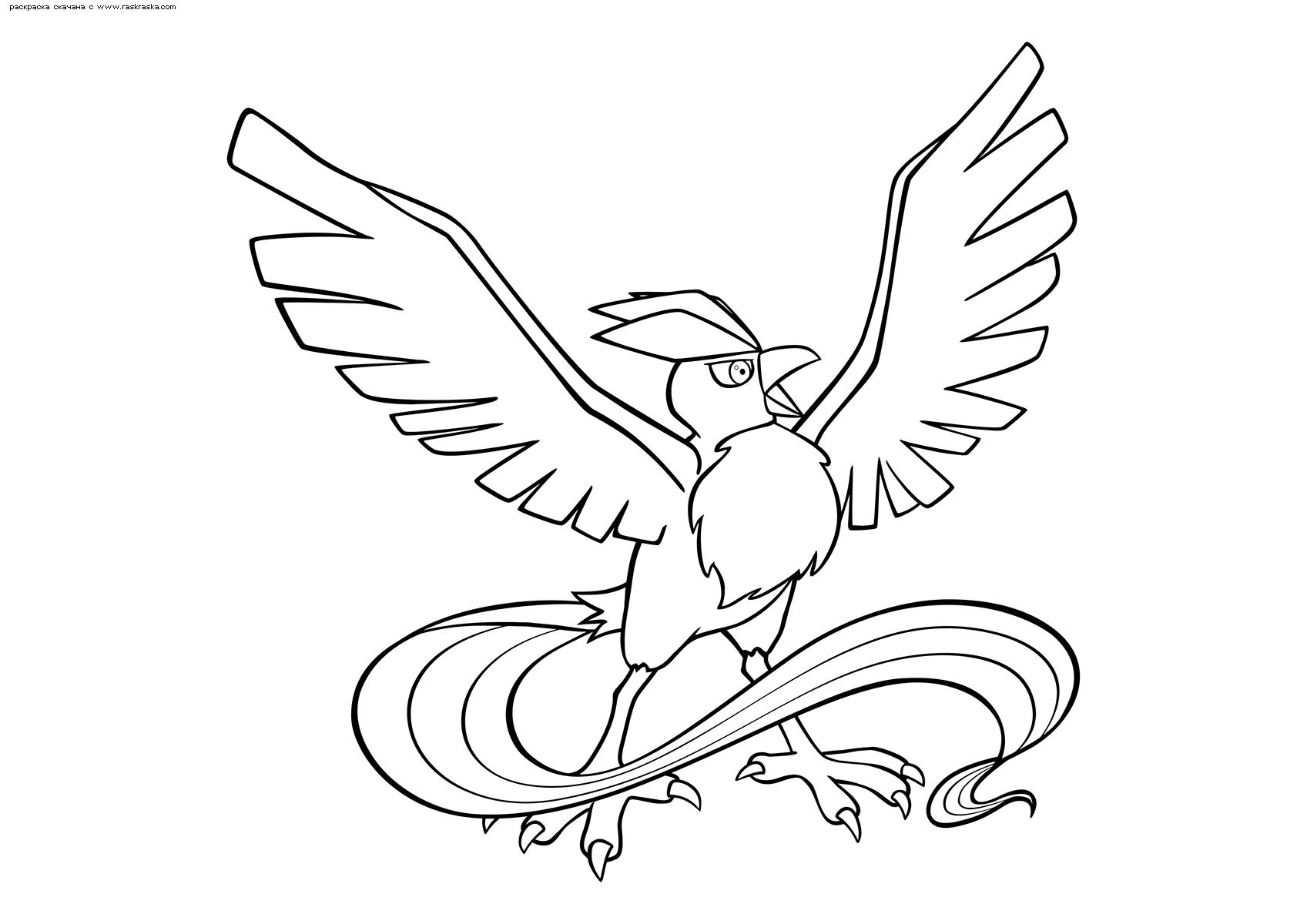 Раскраска Легендарный покемон Артикуно (Articuno ...