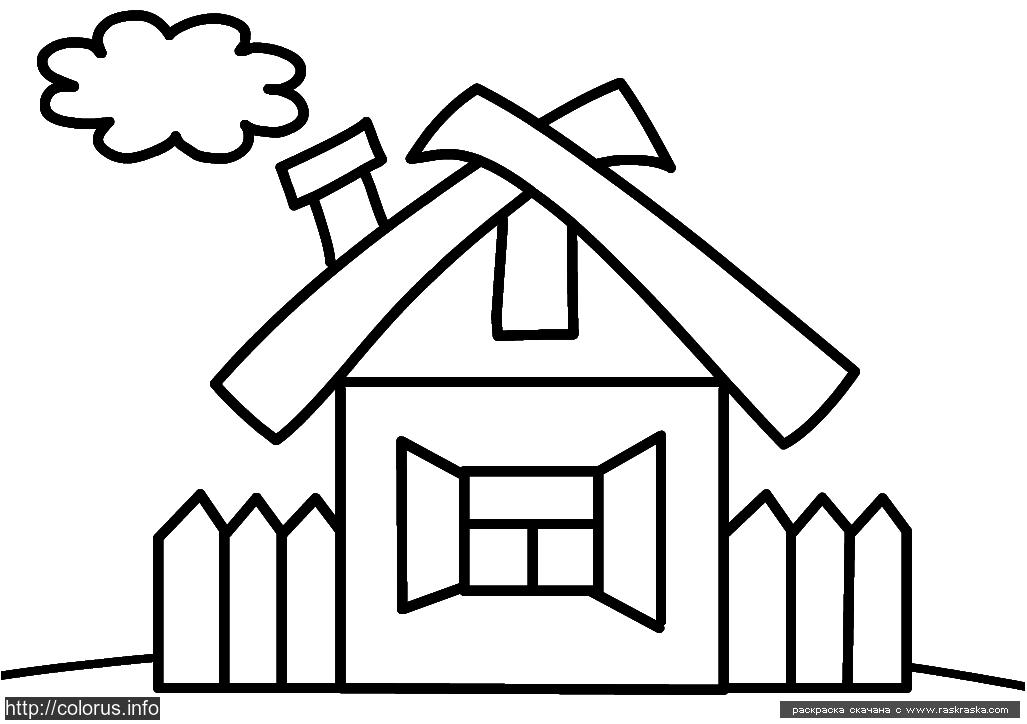 картинка домик для детей раскраска