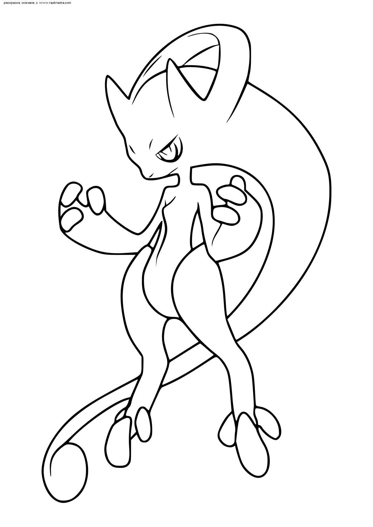 Раскраска Покемон Мега Мьюту X (Mega Mewtwo X) . Раскраска Покемон