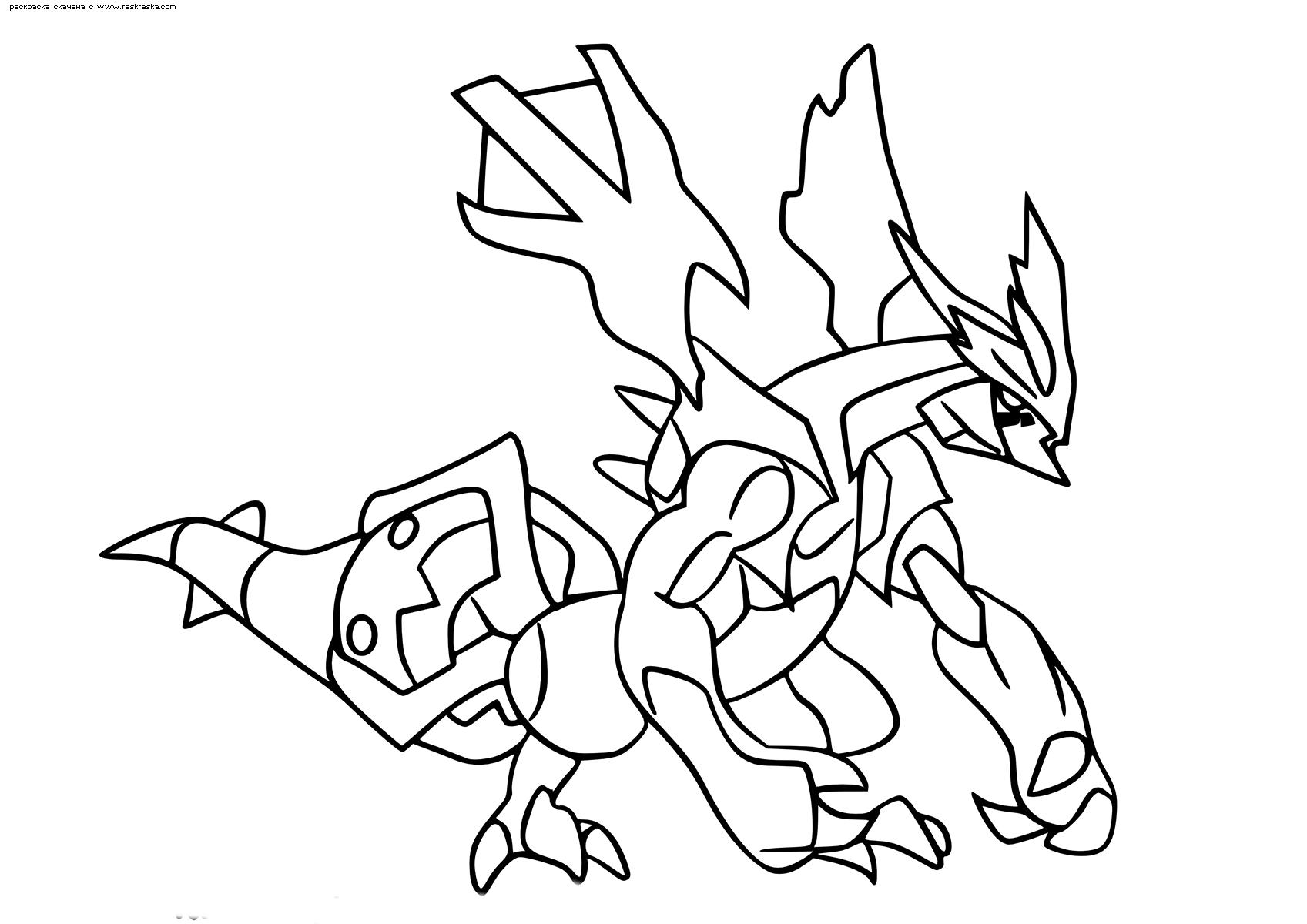 Раскраска Легендарный покемон Кюрем (Kyurem). Раскраска Покемон