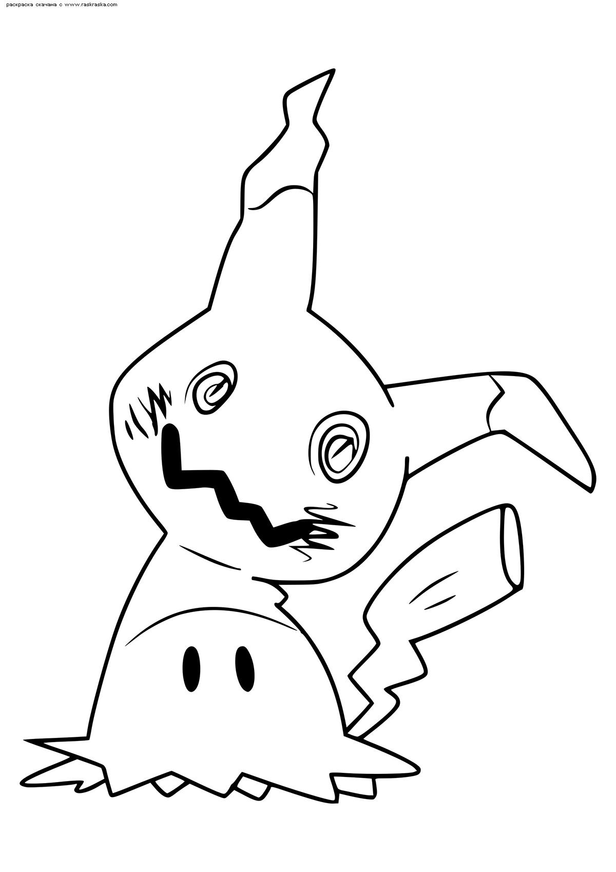 Раскраска Покемон Мимикью (Mimikyu) | Раскраски покемонов ...