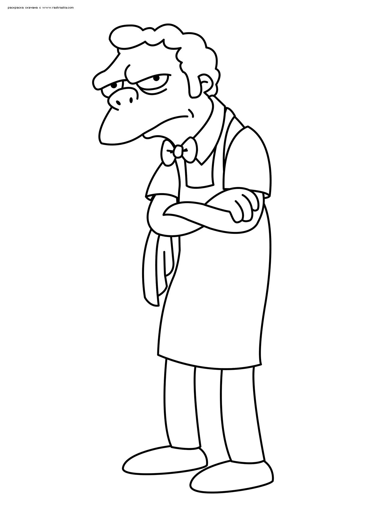 Раскраска Бармен Мо. Раскраска Симпсоны