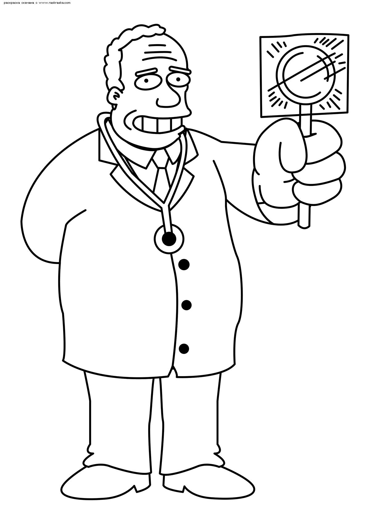 Раскраска Семейный доктор Симпсонов Джулиус Хибберт. Раскраска Симпсоны