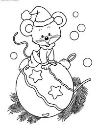 Мышка на елочном шаре - скачать и распечатать раскраску. Раскраска мышка